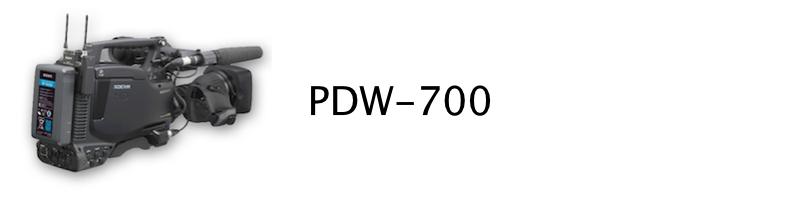 Sony PDW 700