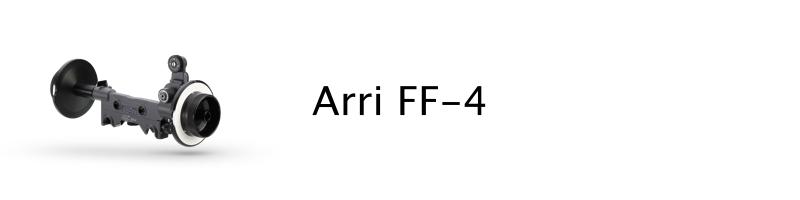Arri FF4 follow focus
