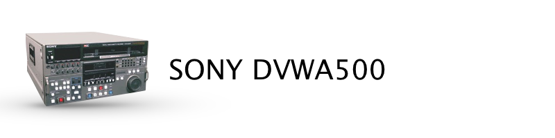 DVWA500