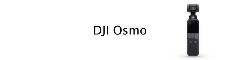 DJI Oosmo
